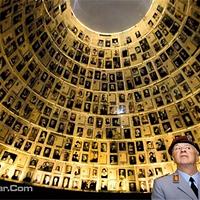 以色列犹太大屠杀纪念馆