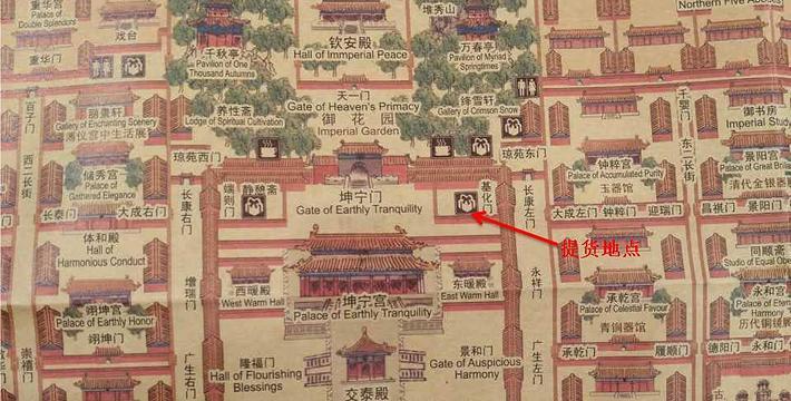 简略手绘故宫地图