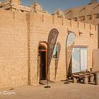 沙迦传统民俗博物馆