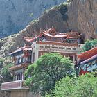 南寺风景区(内蒙古)