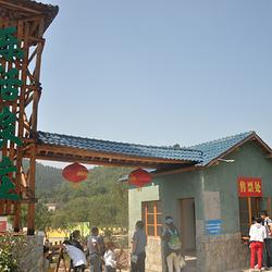 青阳乐活农庄