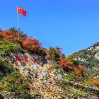 红岩岭自然风景区