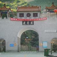 晋中莲花岩