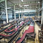 农夫山泉峨眉山工业旅游示范基地