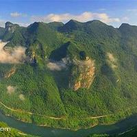 龙滩大峡谷国家森林公园