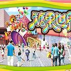 徐州乐园糖果世界
