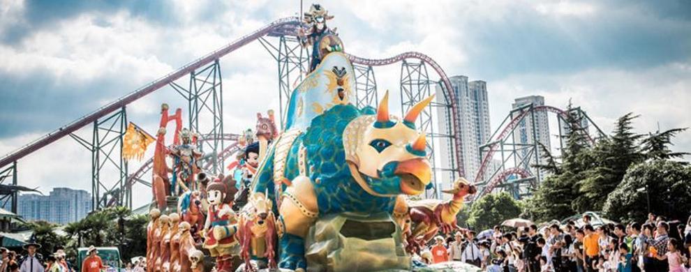 恐龙主题乐园——中华恐龙园
