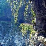 花莲太鲁阁峡谷观光