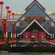 汇川国际温泉城