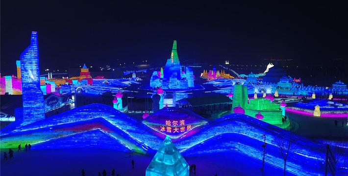 黑龙江省哈尔滨市松北区太阳岛西侧 查看地图  冰雪主题游乐园 用户