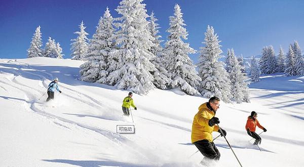 亚布力雪山滑雪场门票 去哪儿网门票预订