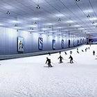 桃花雪缘室内滑雪场