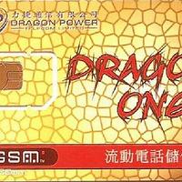 香港电话卡/WiFi