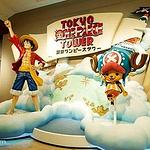 海贼王主题乐园