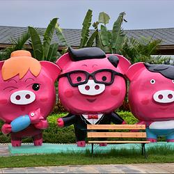 猪哈哈的农场