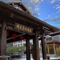 云浮禅泉温泉度假酒店