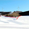 奥悦碾子山国际滑雪场