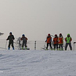 聊城南湖湿地公园滑雪场