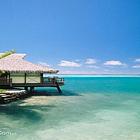玛玛努卡群岛