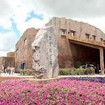 龙沙动植物园