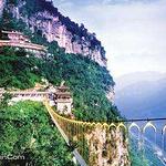 五皇山自然风景区