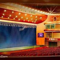 长白山大剧院