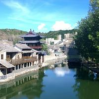 古北水镇司马台新村山水城