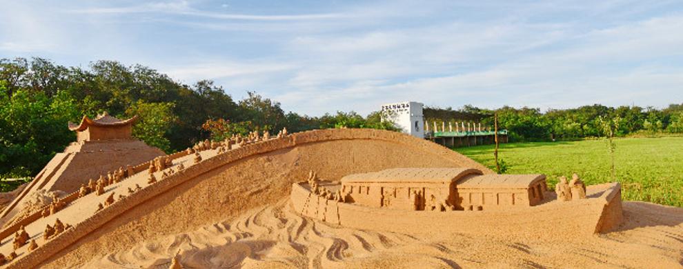 沙雕海洋乐园