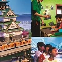 大阪乐高乐园探索中心