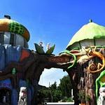 金龙山文化旅游园