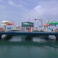 成山海上乐园