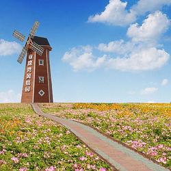 亚滦湾农业公园