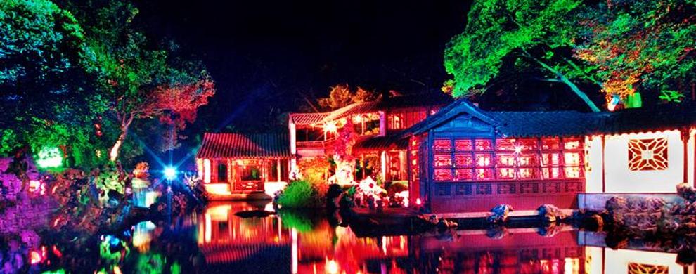 同里古镇夜花园