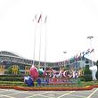 第五届中国(湖南)国际矿物宝石博览会
