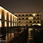 水域温泉假日酒店