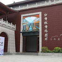 红博城千年走一回时光隧道博物馆群落