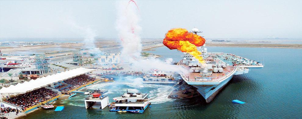 好莱坞实景海战表演剧《航母风暴》
