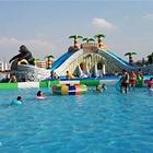 欢乐动漫水上乐园