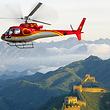 八达岭直升机空中游览