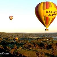茶陵乐翔热气球飞行营地