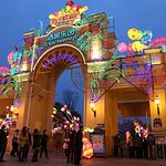 泸州酒城乐园