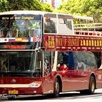 Big Bus观光巴士