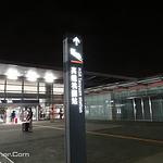 高铁桃园站