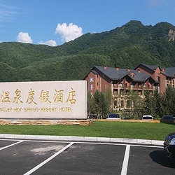 枫香谷温泉度假酒店