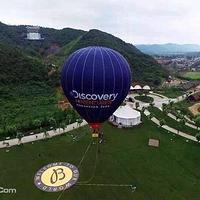 Discovery探索极限主题公园