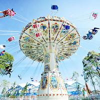 富国岛珍珠游乐园