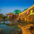 丽景温泉度假酒店