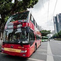 广州都市观光巴士