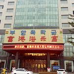 富港浴乐宫