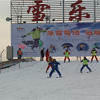 奇石山滑雪场景区
